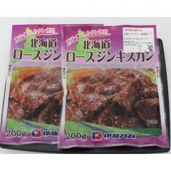 【アウトレット】【冷凍でお届け】ロースジンギスカン (200g)×2袋【消費期限が近いため】