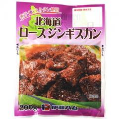 【冷凍でお届け】ロースジンギスカン (200g)
