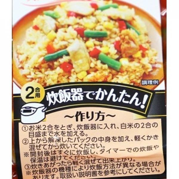 炊飯器で簡単!アメリカケイジャン料理。ジャンバラヤの素 220g 伊藤ハム旅するごはん【冷凍】