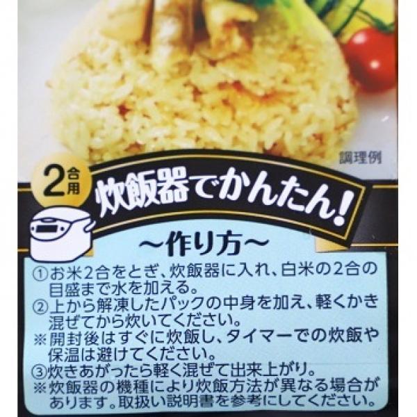 炊飯器で簡単!タイ屋台の鶏ごはん風 カオマンガイの素 220g 伊藤ハム 【冷凍】