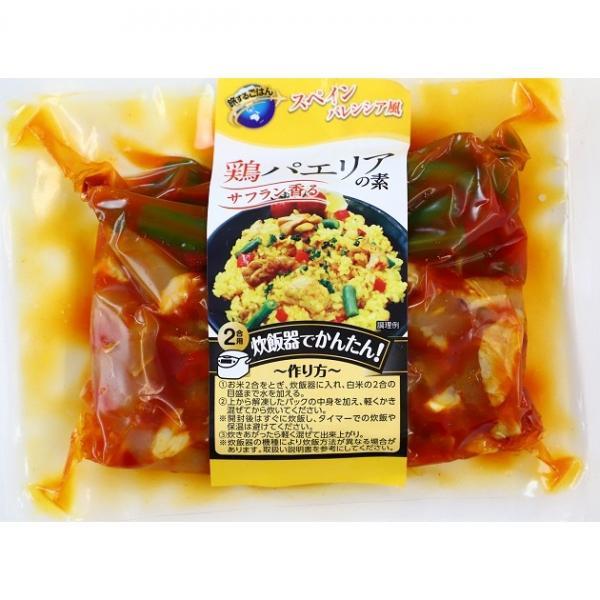 炊飯器で簡単!スペインバレンシア風 鶏パエリアの素 220g 伊藤ハム旅するごはん【冷凍】