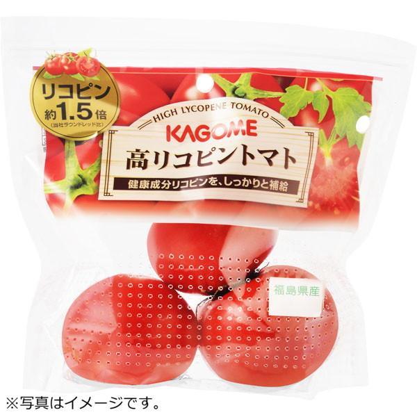 カゴメ 高リコピンとまと 1袋(約300g)福島県などの国内産