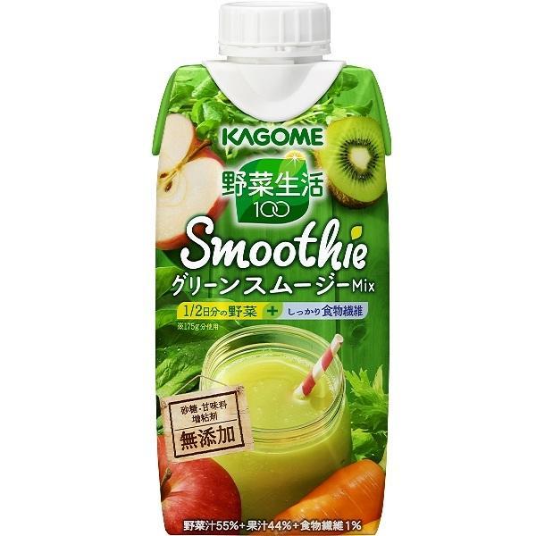 カゴメ 野菜生活100 Smoothie グリーンスムージーMIX 1本(330ml)【ポイント10倍】