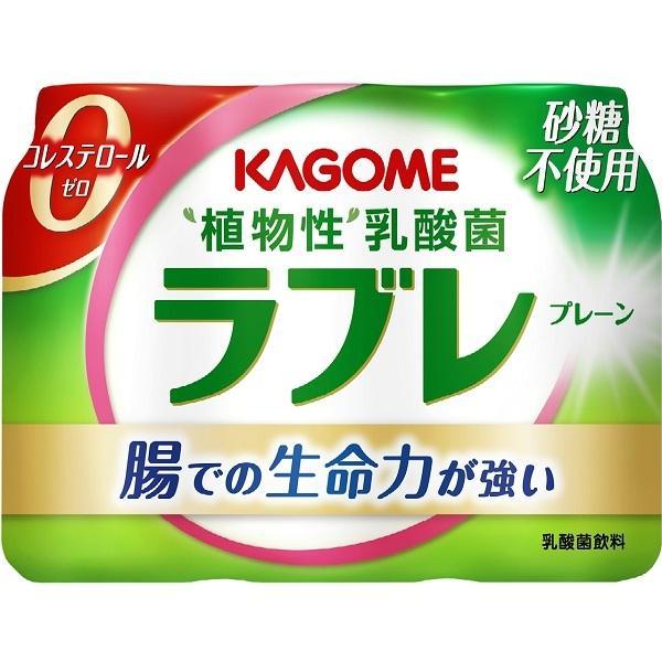 カゴメ 植物性乳酸菌 ラブレ プレーン (80ml×3本パック)