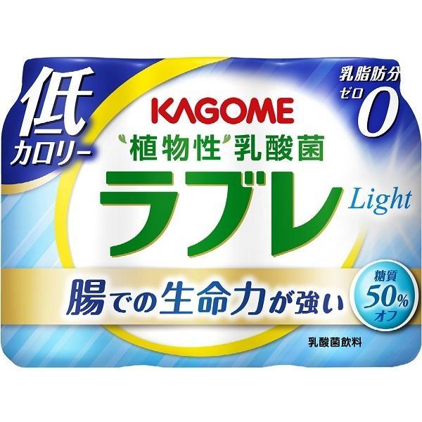 カゴメ 植物性乳酸菌 ラブレ Light 1パック(80ml×3)