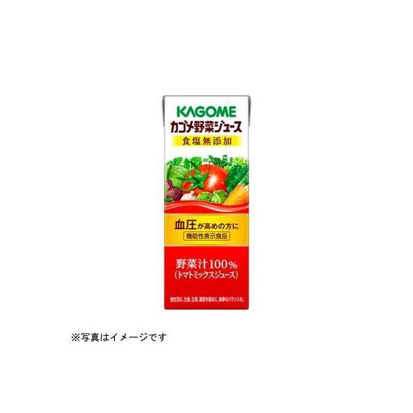 カゴメ 野菜ジュース食塩無添加 1本(200ml)