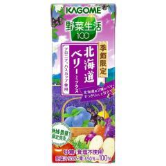 カゴメ 野菜生活100北海道ベリーミックス195ml