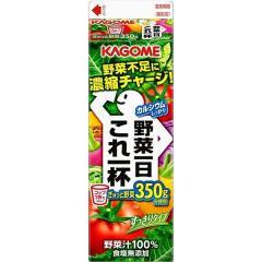 カゴメ 野菜一日これ一杯HP 1本(1000ml)【ポイント10倍】