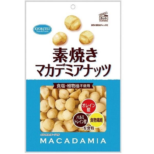 共立 素焼きマカデミアナッツ 徳用 (120g)
