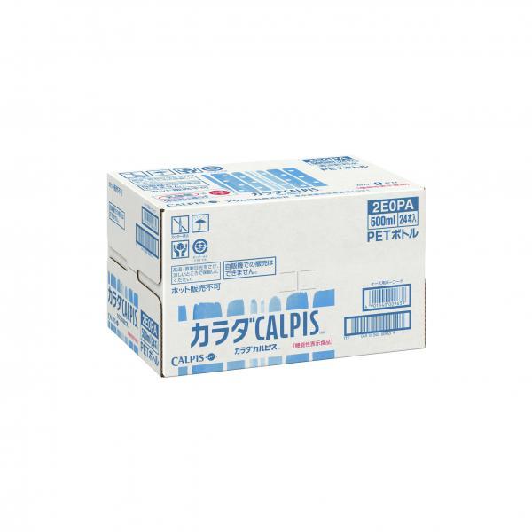 アサヒ カラダカルピス 500ml 1ケース24本入