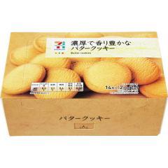 セブンプレミアム バタークッキー (2枚×7袋)