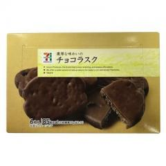 セブンプレミアム チョコラスク (6枚入)