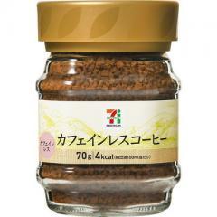 セブンプレミアム カフェインレスコーヒー インスタントコーヒー (70g)
