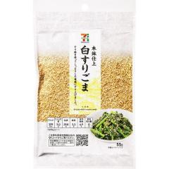 セブンプレミアム 本鉢仕上 白すりごま (55g)