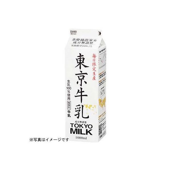 多摩酪農家発 東京牛乳 1本(1000ml)