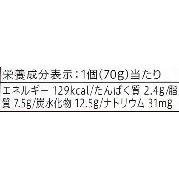 セブンプレミアムなめらかプリン70g×3