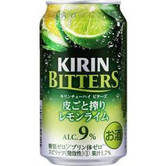 キリン ビターズ 皮ごと搾りレモンライム 1本(350ml)
