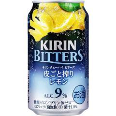 キリン ビターズ 皮ごと搾りレモン 1本(350ml)