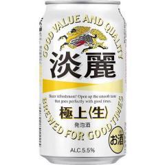 キリン 淡麗極上(生) 1缶(350ml)