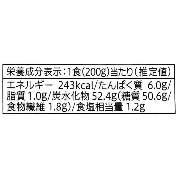 セブンプレミアム さぬきうどん (2食入 400g)