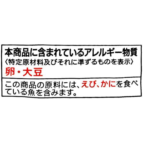 セブンプレミアム 笹かま (5枚入)