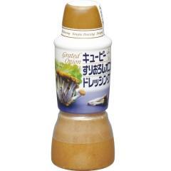 キユーピー すりおろしオニオンドレッシング (380ml)