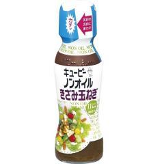 キユーピー ノンオイル きざみ玉ねぎ (150ml)
