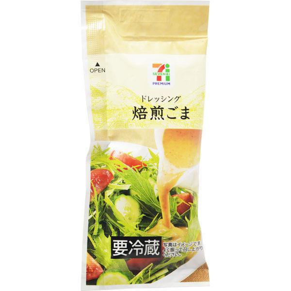 ドレッシング 焙煎ごま(25ml)セブンプレミアム【冷蔵でお届け】