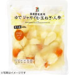【冷蔵でお届け】セブンプレミアム 茹でじゃが玉ねぎ人参 乱切りブイヨン (400g)