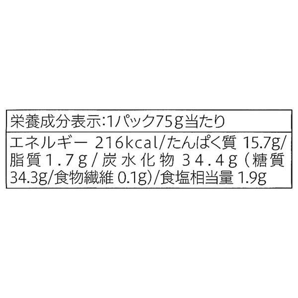 セブンプレミアム わかさぎ煮75g