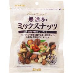 無添加ミックスナッツ 1袋(70g)