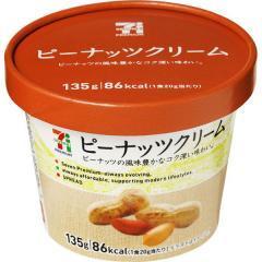 ピーナッツクリーム カップ135g