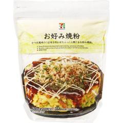 セブンプレミアム ふっくら焼けるお好み焼粉 (500g)