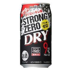 サントリー チューハイ -196℃ ストロングゼロ DRY 1本(350ml)