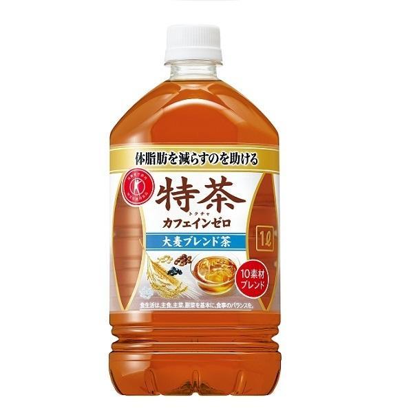 サントリー 特茶 カフェインゼロ 1本(1L)