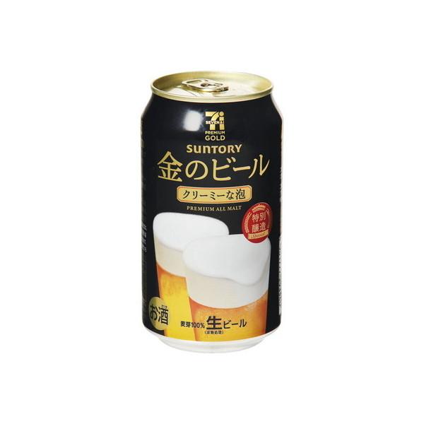 セブンゴールド 金のビール 1本(350ml)