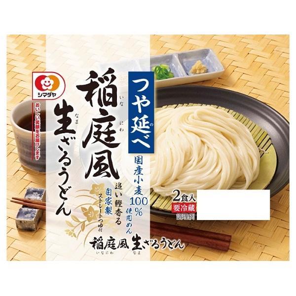 シマダヤ つや延べ稲庭風生ざるうどん2食