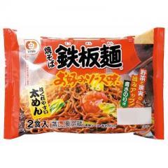 シマダヤ 鉄板麺 お好みソース味 (2食入)