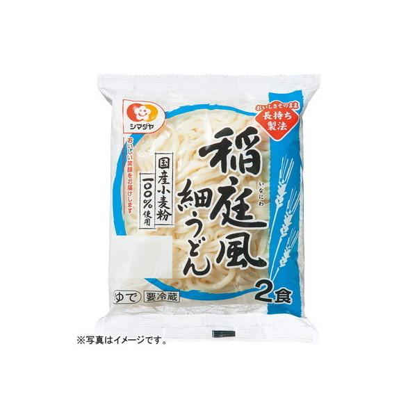 シマダヤ 細切り稲庭風うどん (2食入)