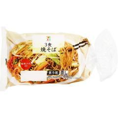 セブンプレミアム 焼そば3食 ソース味 (135g×3食入)