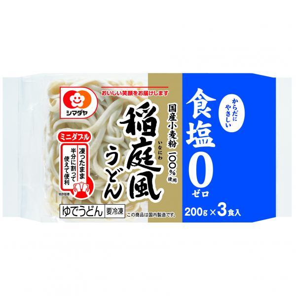 シマダヤ 食塩ゼロ稲庭風うどん3食入