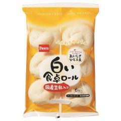 パスコ 白い食卓ロール豆乳入り (6コ入)