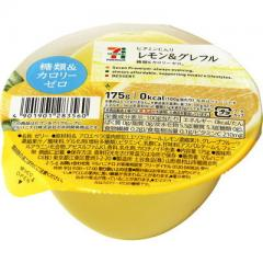 セブンプレミアム レモン&グレフル (175g)