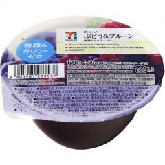 セブンプレミアム ぶどう&プルーンゼリー (175g)