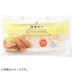 【冷凍でお届け】セブンプレミアム 海老カツ(未加熱品) (5コ入)