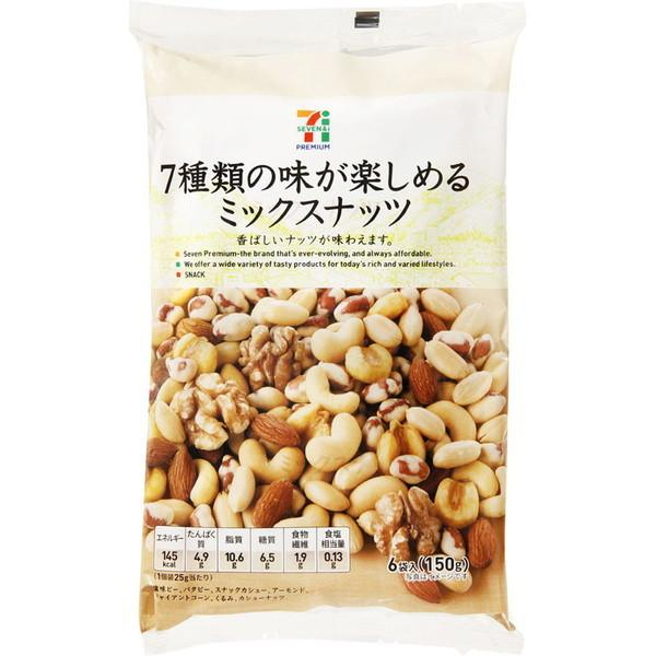 セブンプレミアム ミックスナッツ 6袋入(150g)