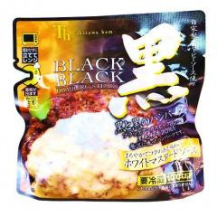 黒と黒のハンバーグ ホワイトマスタード (160g)滝沢ハム