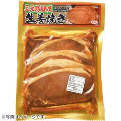滝沢ハム 三元豚ロース生姜焼き (200g)