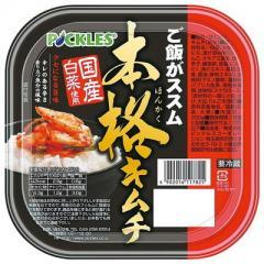 ピックルス ご飯がススム本格キムチ (300g)