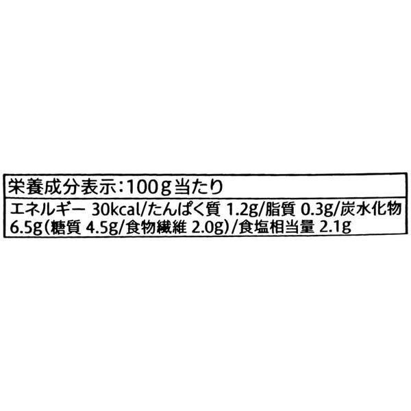 セブンプレミアム 香り高い浅漬ゆず白菜200g